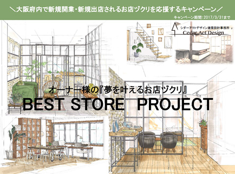 BEST STORE PROJECT